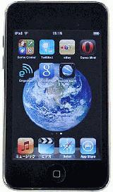 iPhoneOS4oniPod.jpg
